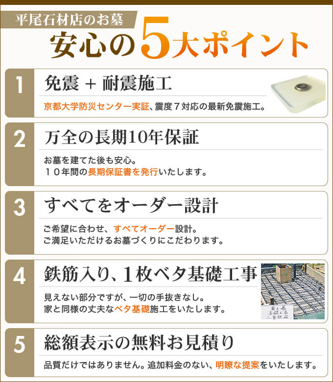main-point1