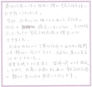 okyakusama_koe_004_02