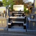 佐賀県白石町の寺院墓地、黒御影石が美しいデザイン墓石が完成
