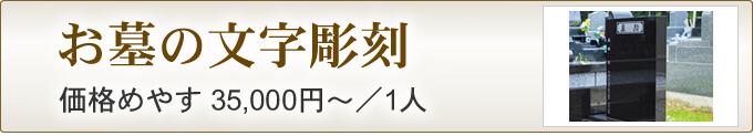 m_kaimyou