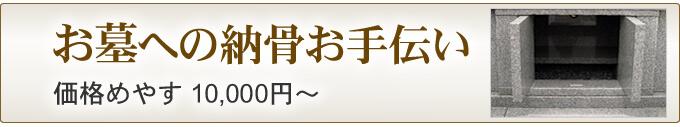 m_nokotsu