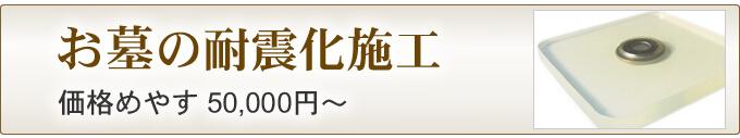 m_taishin