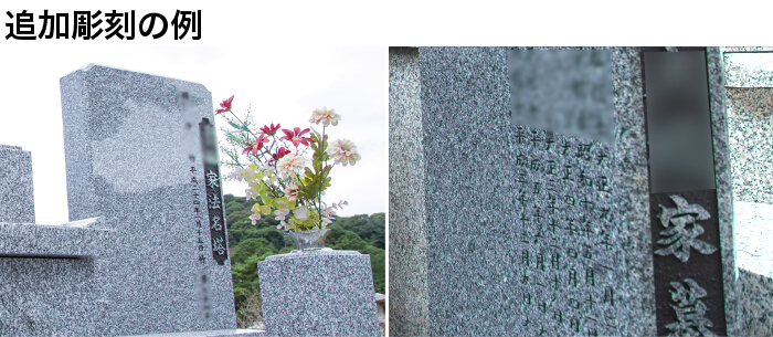 mojichoukoku_002