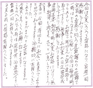 okyakusama_koe_006_02