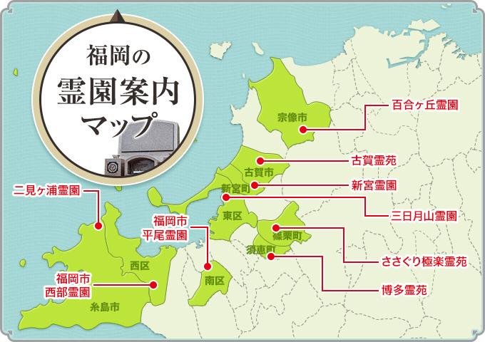 main_map_0120