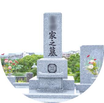 hiraoreien_boseki2