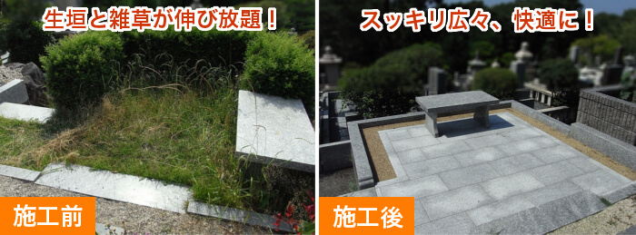 blog_0925_1