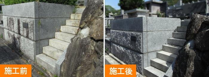blog_0925_3