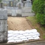 墓石の解体処分、お墓じまいの工事が完了。福岡市平尾霊園にて