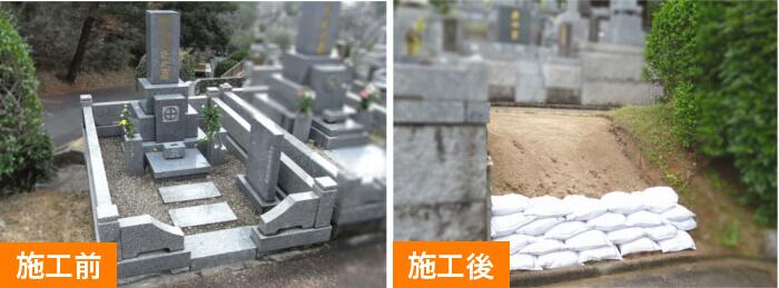 hirao-ba-1019-02