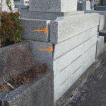 平尾霊園にてお墓の壁石、囲い石の外れ修理が完了しました。