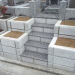 外柵ブロックの作り替えと雑草対策などのリフォームが完了。平尾霊園にて