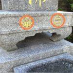100年前のご先祖墓の水垢取りと墓石クリーニング、金箔文字や目地入れ修理が完了。博多区のお寺様にて