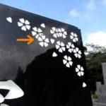 インド産YKD黒御影とアーバングレーのコントラストが素敵なデザイン墓が完成。カーサメモリア、平尾霊園にて