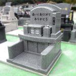 インド産アーバングレイを使用した、丸みのある柔らかい雰囲気の洋型のお墓が完成しました。ささぐり極楽霊苑の蓮区1.5㎡にて