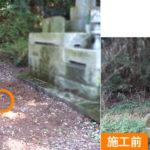 福岡県朝倉郡筑前町にて、県外のお客様からお墓じまいのご相談。車やクレーンの入れない場所での解体と運搬作業