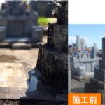 佐賀県江北町のお寺様墓地にて、唐津石のお墓のお墓じまい工事。手作業での工事、福岡にお住まいのお客様からのご相談