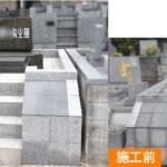 約50年前に建てられた、広いお墓のクリーニングと文字色の入れ直し。簡易クリーニングも適宜使用して、費用を抑えてお墓をきれいに。平尾霊園にて