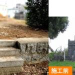 春日市の地域墓地にて、石積みの大きなお墓のお墓じまい。ご遺骨の取り出しや納骨堂への持ち込み等もサポート