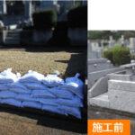 平尾霊園にて、徳山石と黒御影石で作られた広いお墓のお墓じまい工事をしました。納骨堂へのお引越しもお手伝い