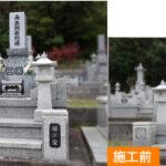 ご両家のお墓として継承するため、正面文字や家紋の彫り直し等を行いました。費用を抑えてご希望を叶える工夫、田川郡福智町のお寺様墓地にて