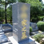 割れてしまった階段石の修理、金箔・文字色の入れ直し、お墓のクリーニング等。新品同様のきれいな仕上がり、福岡市立平尾霊園