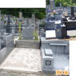 福岡市営西部霊園にて、生前墓のお墓じまい工事。ホームページからのお問い合わせ、お電話やご郵送でのご対応